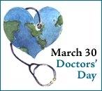 doctorsday07-783388